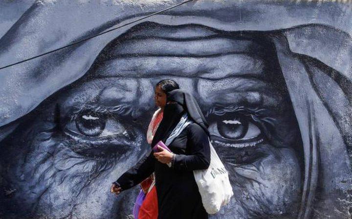 Portrait by Afzan in Marol Art Village