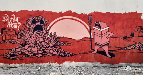 Waste mural by Afzan in Noida